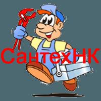 Установить сантехнику в Аксае